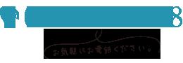 アサバ(麻場)エンジンセット動噴 NS-2802GB【噴霧器 オンライン・噴霧機・動噴】:アグリズ店